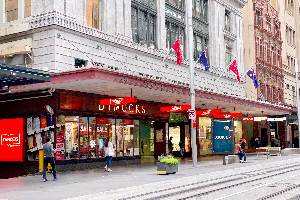 Dymocks Building street view